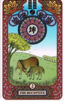 2易カード
