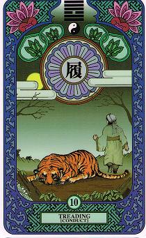 易カード10