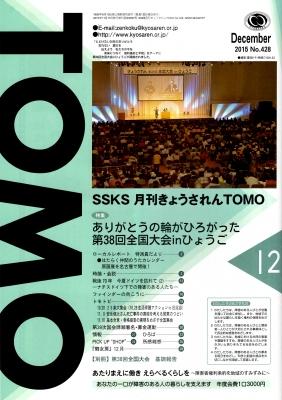 EPSON705.jpg
