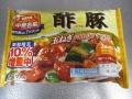 ニッポンハムの酢豚2