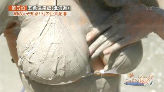 片山萌美 温泉ロケで披露した垂れ乳水着Gカップ爆乳が凄い 画像30枚 12