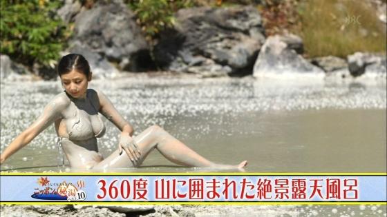 片山萌美 温泉ロケで披露した垂れ乳水着Gカップ爆乳が凄い 画像30枚 13