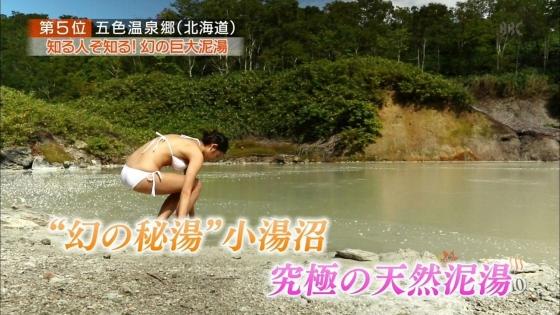 片山萌美 温泉ロケで披露した垂れ乳水着Gカップ爆乳が凄い 画像30枚 2