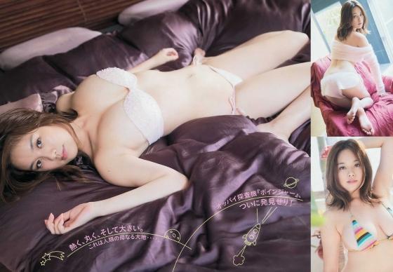 筧美和子 水着グラビア復活で久しぶりに見せたHカップ爆乳 画像30枚 20