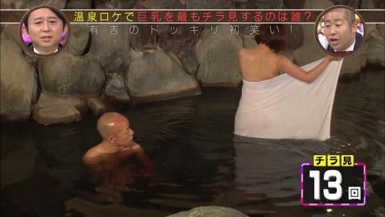 和地つかさ 有吉の温泉ドッキリ番組でノーブラ入浴し乳輪チラ 画像30枚 10