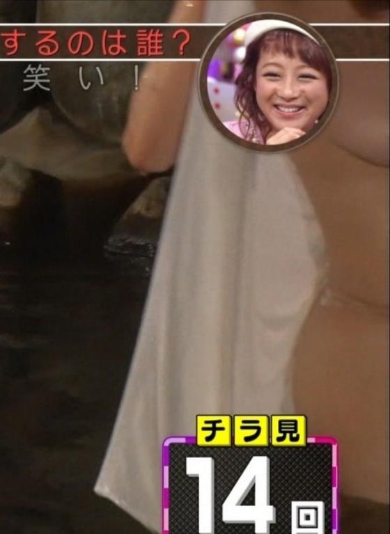 和地つかさ 有吉の温泉ドッキリ番組でノーブラ入浴し乳輪チラ 画像30枚 12