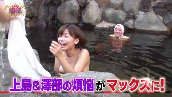 和地つかさ 有吉の温泉ドッキリ番組でノーブラ入浴し乳輪チラ 画像30枚 1