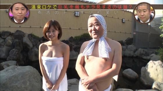和地つかさ 有吉の温泉ドッキリ番組でノーブラ入浴し乳輪チラ 画像30枚 21