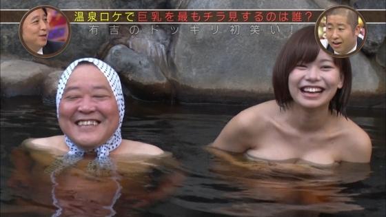 和地つかさ 有吉の温泉ドッキリ番組でノーブラ入浴し乳輪チラ 画像30枚 23