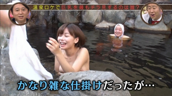 和地つかさ 有吉の温泉ドッキリ番組でノーブラ入浴し乳輪チラ 画像30枚 26