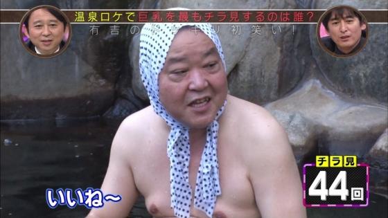和地つかさ 有吉の温泉ドッキリ番組でノーブラ入浴し乳輪チラ 画像30枚 27