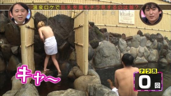 和地つかさ 有吉の温泉ドッキリ番組でノーブラ入浴し乳輪チラ 画像30枚 28