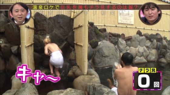 和地つかさ 有吉の温泉ドッキリ番組でノーブラ入浴し乳輪チラ 画像30枚 29