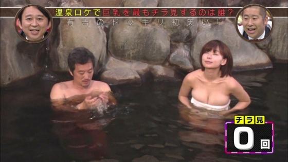 和地つかさ 有吉の温泉ドッキリ番組でノーブラ入浴し乳輪チラ 画像30枚 30