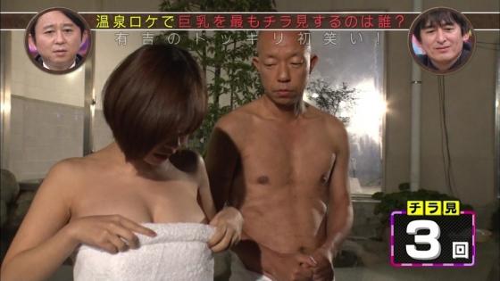 和地つかさ 有吉の温泉ドッキリ番組でノーブラ入浴し乳輪チラ 画像30枚 5