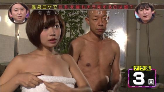 和地つかさ 有吉の温泉ドッキリ番組でノーブラ入浴し乳輪チラ 画像30枚 7
