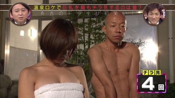 和地つかさ 有吉の温泉ドッキリ番組でノーブラ入浴し乳輪チラ 画像30枚 8