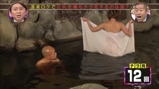 和地つかさ 有吉の温泉ドッキリ番組でノーブラ入浴し乳輪チラ 画像30枚 9