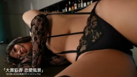 大貫彩香 DVD恋愛風景で見せたDカップ谷間とお尻のキャプ 画像28枚 20