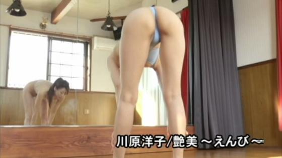 川原洋子 艶美のほぼヌードな着エロシーンキャプ 画像29枚 12