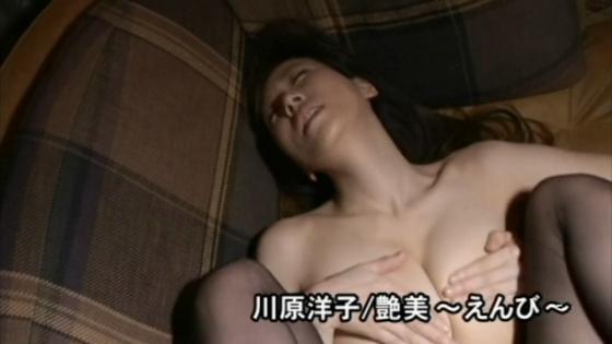 川原洋子 艶美のほぼヌードな着エロシーンキャプ 画像29枚 29
