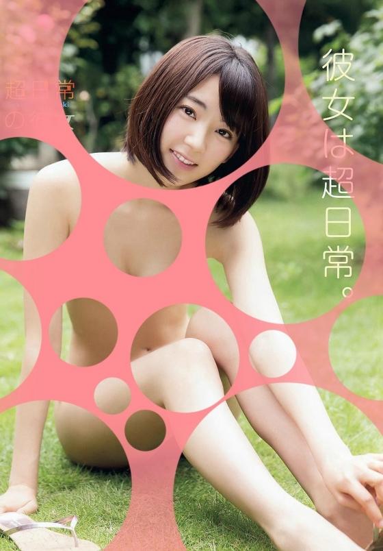 AKB48 水玉コラでAV転身した時の衝撃を予習 画像31枚 15