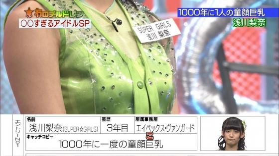 浅川梨奈 Eカップ巨乳と腋を披露したテレビ番組キャプ 画像20枚 2