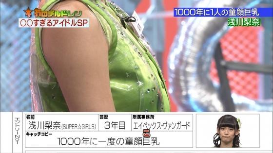 浅川梨奈 Eカップ巨乳と腋を披露したテレビ番組キャプ 画像20枚 3