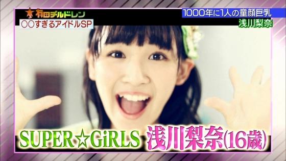 浅川梨奈 Eカップ巨乳と腋を披露したテレビ番組キャプ 画像20枚 4
