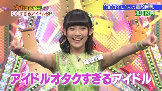 浅川梨奈 Eカップ巨乳と腋を披露したテレビ番組キャプ 画像20枚 6