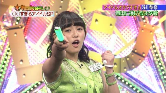 浅川梨奈 Eカップ巨乳と腋を披露したテレビ番組キャプ 画像20枚 8