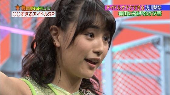 浅川梨奈 Eカップ巨乳と腋を披露したテレビ番組キャプ 画像20枚 9