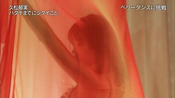 久松郁実 ハタチまでにシタイことの腋見せベリーダンスキャプ 画像30枚 16