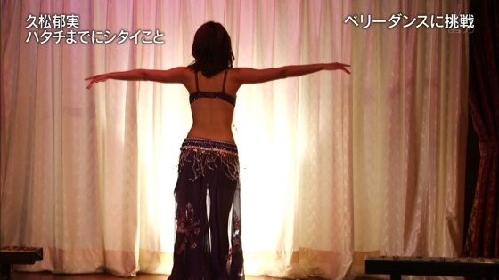 久松郁実 ハタチまでにシタイことの腋見せベリーダンスキャプ 画像30枚 21