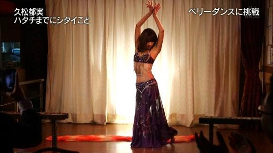 久松郁実 ハタチまでにシタイことの腋見せベリーダンスキャプ 画像30枚 24