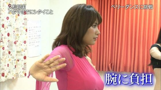 久松郁実 ハタチまでにシタイことの腋見せベリーダンスキャプ 画像30枚 7