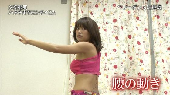 久松郁実 ハタチまでにシタイことの腋見せベリーダンスキャプ 画像30枚 9
