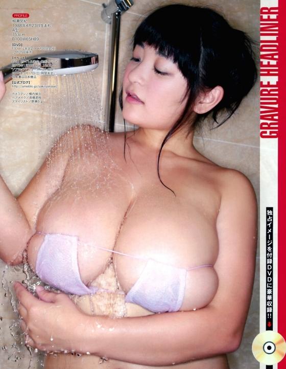 柳瀬早紀 in blossomのソフマップ販促イベントのIカップ 画像20枚 20