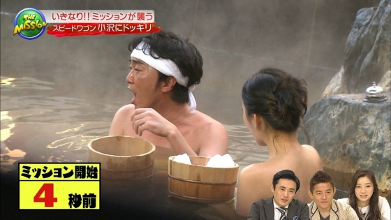 階戸瑠季 THEミッションでニプレスチラしたDカップキャプ 画像18枚 13