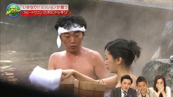 階戸瑠季 THEミッションでニプレスチラしたDカップキャプ 画像18枚 14