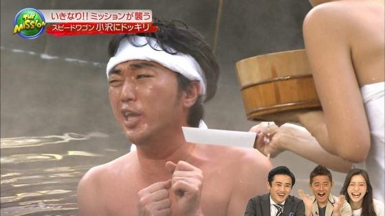 階戸瑠季 THEミッションでニプレスチラしたDカップキャプ 画像18枚 16