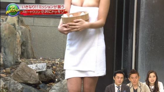階戸瑠李 THEミッションでニプレスチラしたDカップキャプ 画像18枚 2