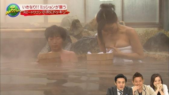 階戸瑠季 THEミッションでニプレスチラしたDカップキャプ 画像18枚 6