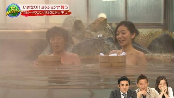 階戸瑠季 THEミッションでニプレスチラしたDカップキャプ 画像18枚 7