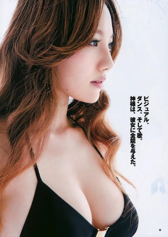 谷村奈南 彼氏は井岡一翔で決定!乳首ポチGカップも見納め 画像28枚 25