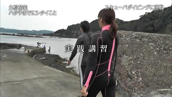 久松郁実 ハタチまでにシタイことのFカップスキューバキャプ 画像29枚 17