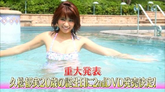 久松郁実 ハタチまでにシタイことのFカップスキューバキャプ 画像29枚 24