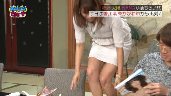 久松郁実 ハタチまでにシタイことのFカップスキューバキャプ 画像29枚 27