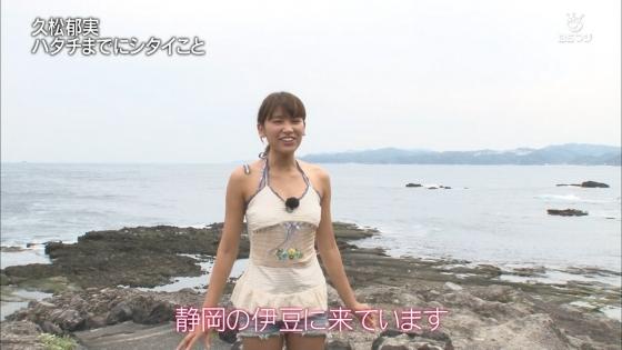 久松郁実 ハタチまでにシタイことのFカップスキューバキャプ 画像29枚 2