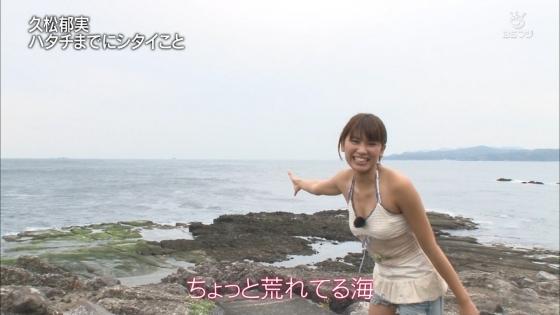 久松郁実 ハタチまでにシタイことのFカップスキューバキャプ 画像29枚 4